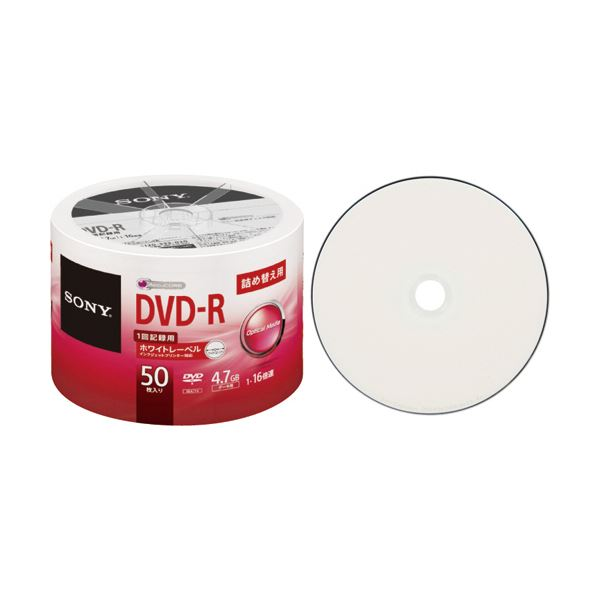 ソニー データ用DVD-R 4.7GB1-16倍速 ホワイトワイドプリンタブル 詰替用 50DMR47TPB 1セット(300枚:50枚×6個) 送料無料!