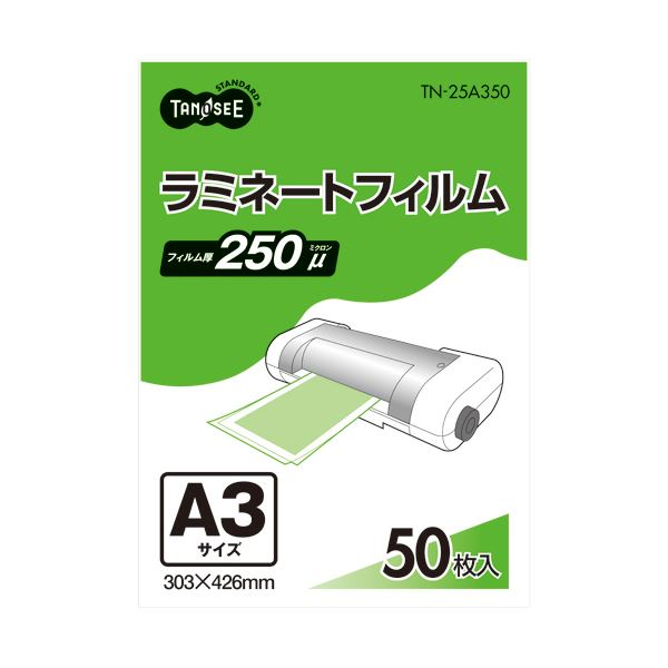 (まとめ)TANOSEE ラミネートフィルム A3 グロスタイプ(つや有り) 250μ 1パック(50枚)【×3セット】 送料無料!