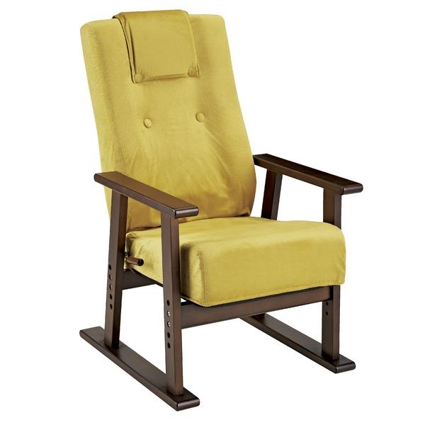 腰をいたわる高座椅子 イエロー 日本製 13段階リクライニング 高さ5段階調節 YS-1625【代引不可】 送料込!