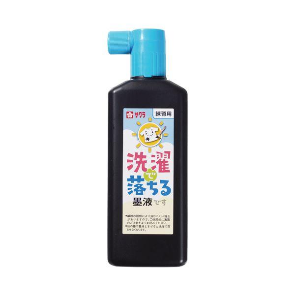 (まとめ) サクラクレパス 洗たくで落ちる墨液180ml JW 1本 【×30セット】 送料無料!
