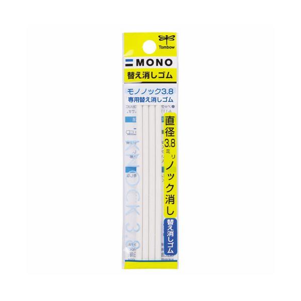(まとめ) トンボ鉛筆 替え消しゴムモノノック3.8用 ER-AE 1パック(4本) 【×100セット】 送料無料!