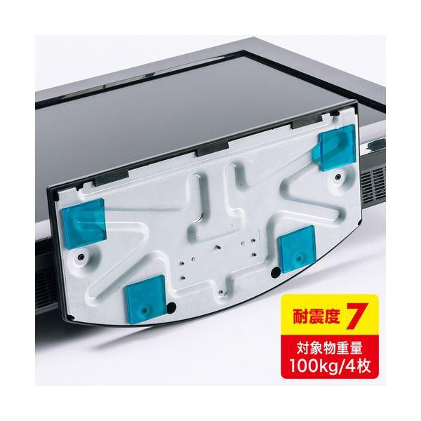 家庭用のAV機器 棚 置物等を衝撃 振動から守る 底に貼り繰り返し使用可能です まとめ サンワサプライ QL-68N エコ 大 耐震接着ゴム 定番スタイル 送料込 ×2セット 贈物