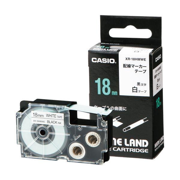 (まとめ) カシオ NAME LAND配線マーカーテープ 18mm×5.5m 白/黒文字 XR-18HMWE 1個 【×10セット】 送料無料!