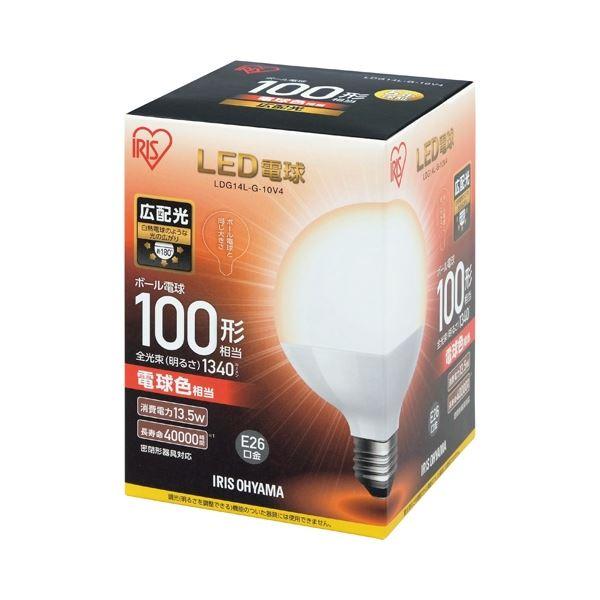 (まとめ) アイリスオーヤマ LED電球100W ボール球 電球 LDG14L-G-10V4【×5セット】 送料無料!