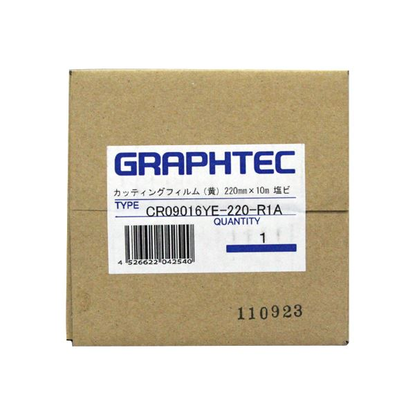 (まとめ) グラフテック ロールカッティングフィルム黄 220mm×10m CR09016YE-220-R1A 1本 【×5セット】 送料無料!