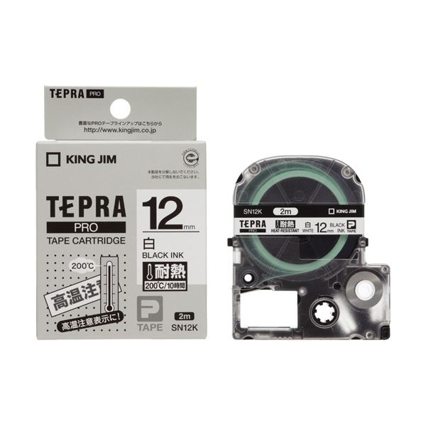 (まとめ) キングジム テプラ PROテープカートリッジ 耐熱ラベル 12mm 白/黒文字 SN12K 1個 【×10セット】 送料無料!