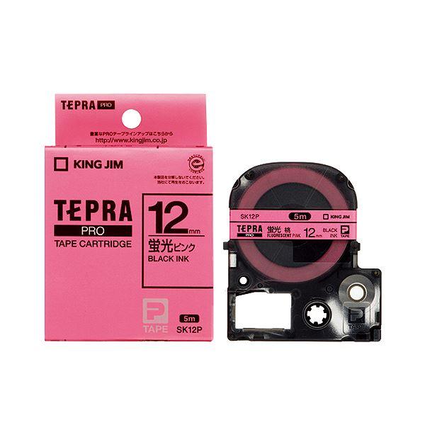 (まとめ) キングジム テプラ PRO テープカートリッジ 12mm 蛍光ピンク/黒文字 SK12P 1個 【×10セット】 送料無料!