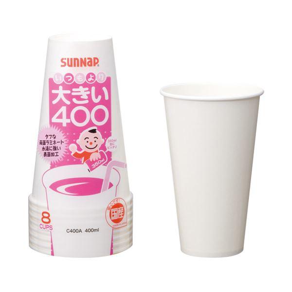 (まとめ) サンナップ タフカップホワイト 400mL 8個×10パック【×10セット】 送料無料!