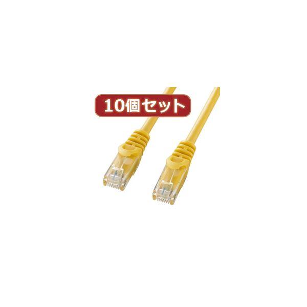 10個セットサンワサプライ カテゴリ6UTPLANケーブル LA-Y6-05YX10 送料無料!
