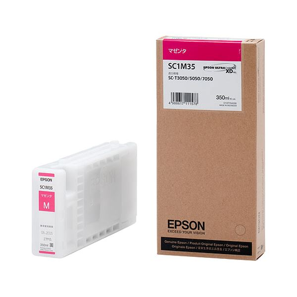 (まとめ) エプソン EPSON インクカートリッジ マゼンタ 350ml SC1M35 1個 【×3セット】 送料無料!