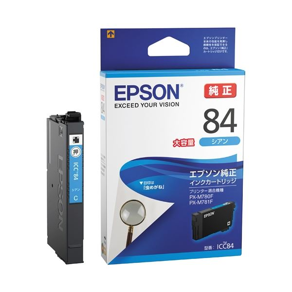 (まとめ) エプソン IJカートリッジICC84シアン【×3セット】 送料無料!