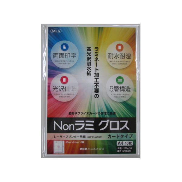 ヒサゴ エコノミーラベル ノーカット 500枚入 送料無料!