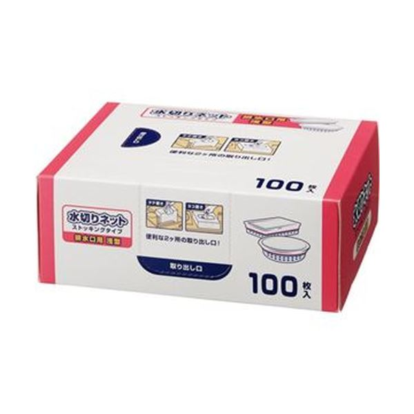 (まとめ)TANOSEE 水切りネットストッキングタイプ 排水口用浅型 BOXタイプ 1セット(300枚:100枚×3箱)【×10セット】 送料無料!