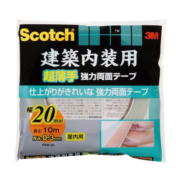 (まとめ) 3M スコッチ 建築内装用超薄手 強力両面テープ 20mm×10m PBW-20 1巻 【×10セット】 送料無料!