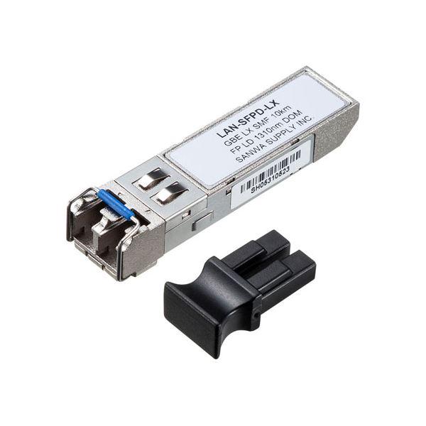 サンワサプライ SFP Gigabit用コンバータ LAN-SFPD-LX 送料込!