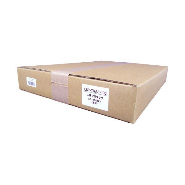 ムトウユニパック レザプリタックレーザープリンタ用タックライト 透明 A3 LBP-TRA3-100 1パック(100枚) 送料込!