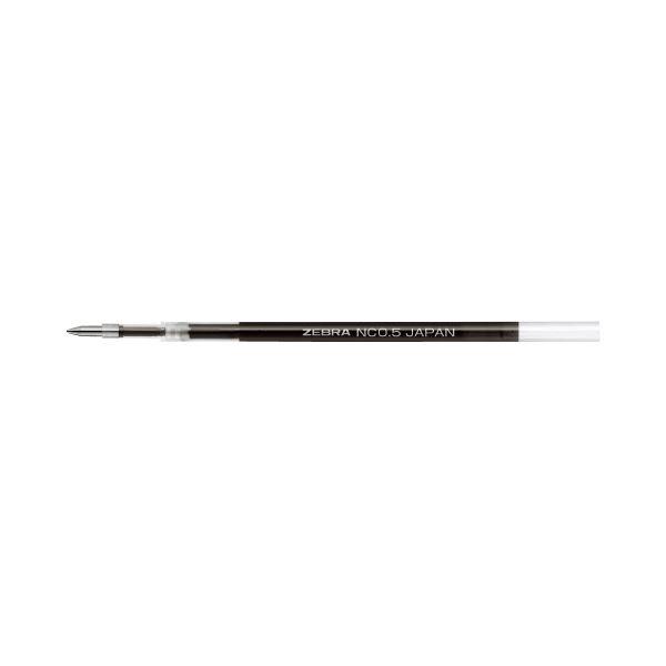 (まとめ)ゼブラ ボールペン替芯NC-0.5mm RNC5-BK 黒 10本【×30セット】 送料込!