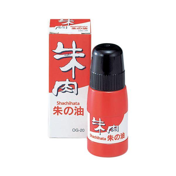 (まとめ) シヤチハタ 朱肉専用補充液 20ml OG-20 1個 【×30セット】 送料無料!