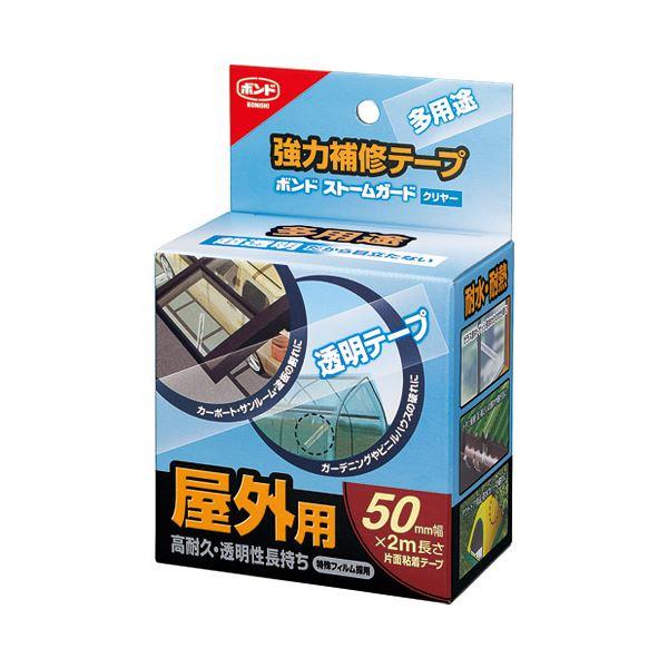 (まとめ)コニシ ストームガードクリア 50mm #04929【×30セット】 送料込!
