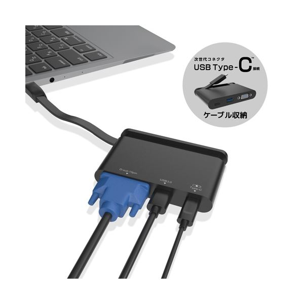 エレコム Type-Cドッキングステーション/PD対応/充電&データ転送用Type-C1ポート/USB(3.0)1ポート/D-sub1ポート/ケーブル収納/ブラック DST-C07BK 送料無料!