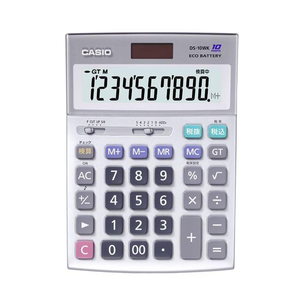 (まとめ)カシオ CASIO 本格実務電卓 10桁 デスクタイプ DS-10WK 1台【×3セット】 送料無料!