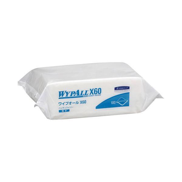 まとめ 日本製紙クレシア 国産品 ワイプオールX60 ハンディワイパー 送料込 ×30セット 売り込み 100枚入