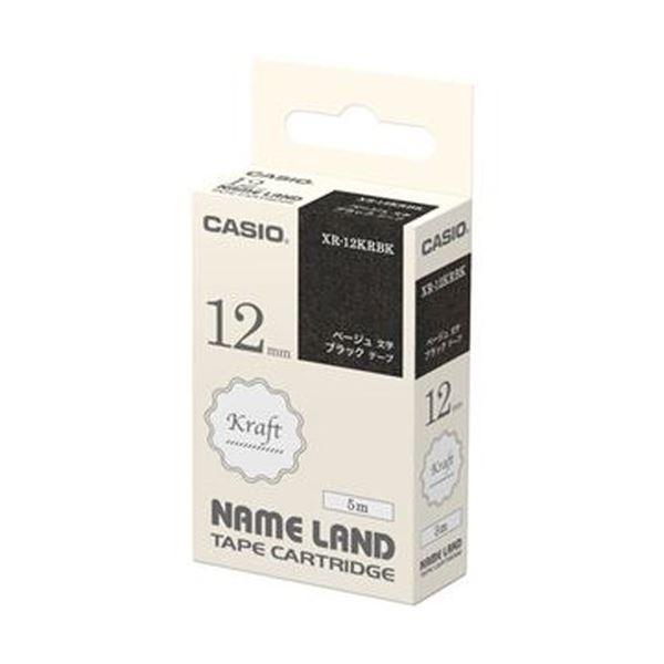 (まとめ)カシオ NAME LANDクラフトテープ 12mm×5m ブラック/ベージュ文字 XR-12KRBK 1個【×20セット】 送料無料!