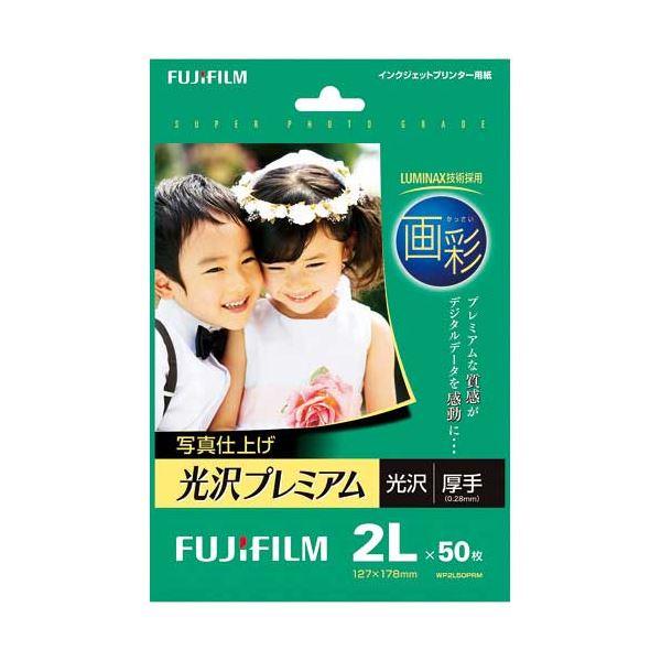(まとめ)富士フイルム 写真仕上光沢プレミアム2L WP2L50PRM 50枚【×30セット】 送料込!