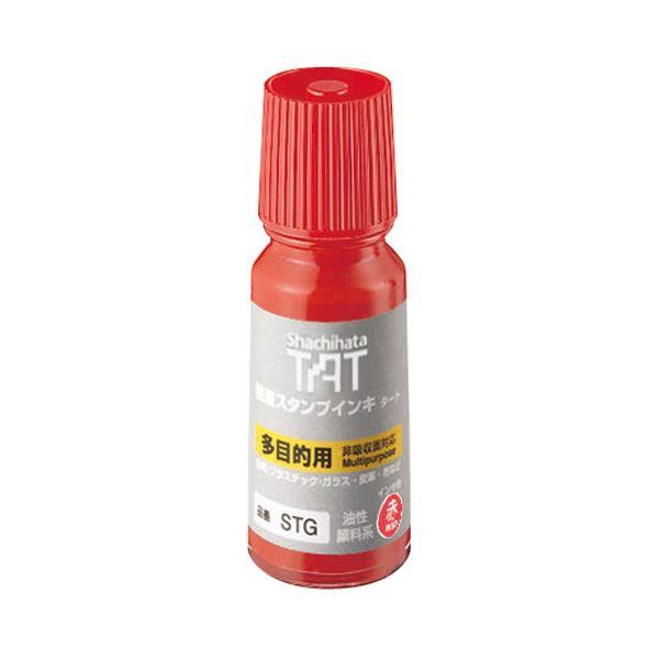 (まとめ) シヤチハタ 強着スタンプインキ タート (多目的タイプ) 小瓶 55ml 赤 STG-1 1個 【×10セット】 送料無料!
