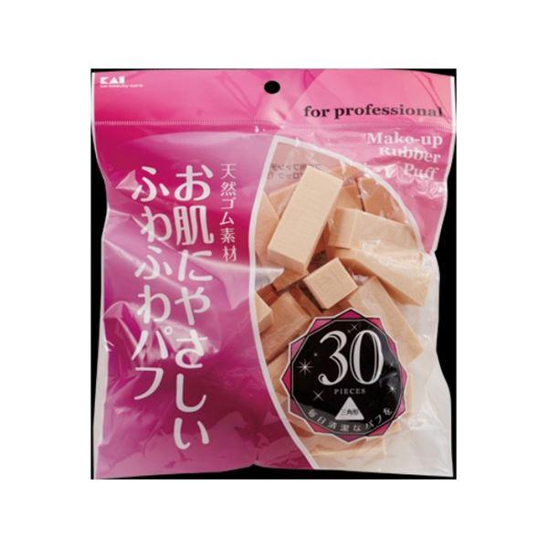 (まとめ) KQ3063 プロ用ファンデーション パフブロック(三角形)30P 【×60セット】 送料無料!