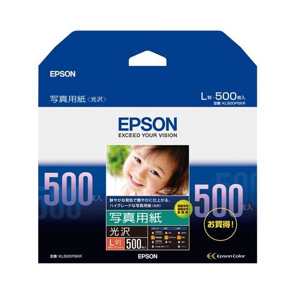 (まとめ)エプソン 写真用紙 光沢 KL500PSKR L判 500枚【×10セット】 送料込!