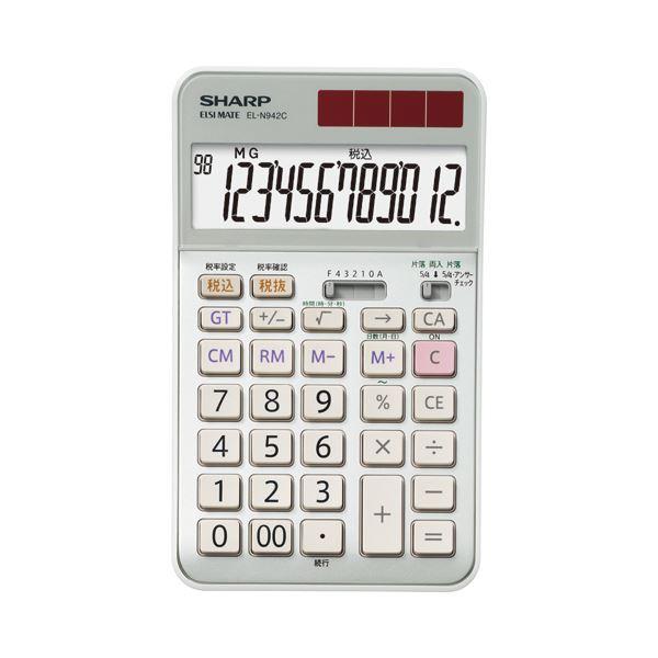 (まとめ)シャープ SHARP 実務電卓 12桁 ナイスサイズタイプ EL-N942-CX 1台【×3セット】 送料無料!