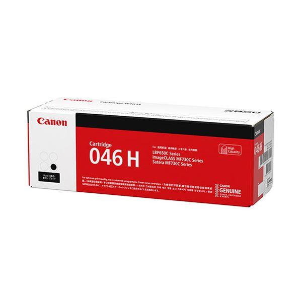 キヤノン トナーカートリッジ046HCRG-046HBLK ブラック 大容量 1254C003 1個 送料無料!