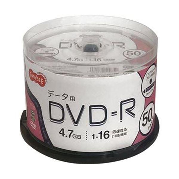 (まとめ)TANOSEE データ用DVD-R4.7GB 1-16倍速 ホワイトワイドプリンタブル スピンドルケース 1パック(50枚)【×10セット】 送料無料!