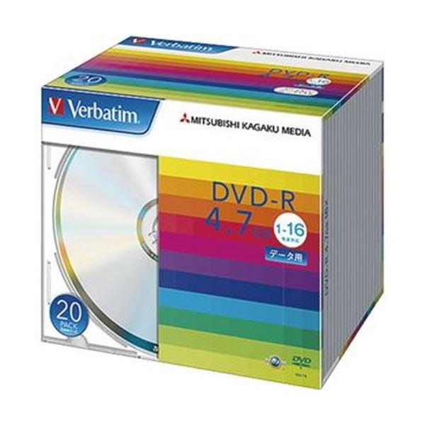 (まとめ)バーベイタム データ用DVD-R4.7GB 16倍速 ブランドシルバー 薄型ケース DHR47J20V1 1パック(20枚)【×10セット】 送料無料!