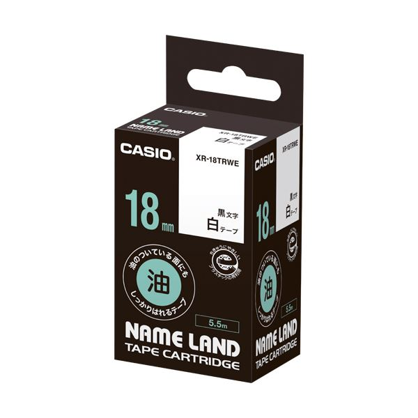 (まとめ) カシオ NAME LAND油の付いている面にもしっかりはれるテープ 18mm×5.5m 白/黒文字 XR-18TRWE 1個 【×10セット】 送料無料!