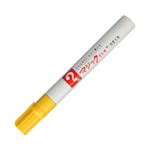(まとめ) 寺西化学 油性マーカー マジックインキNo.500(細書き用) 黄 M500-T5 1本 【×100セット】 送料無料!