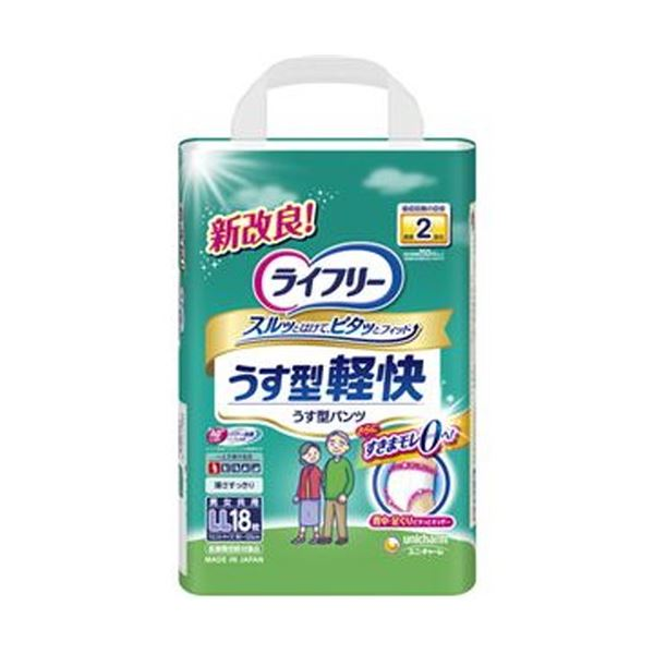 (まとめ)ユニ・チャーム ライフリーうす型軽快パンツ LL 1パック(18枚)【×5セット】 送料無料!