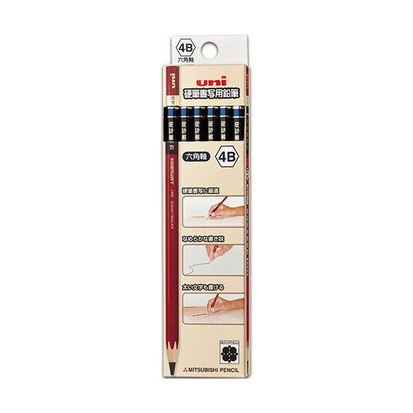 (まとめ) 三菱鉛筆 硬筆書写用鉛筆 6角 4BUKS6K4B 1ダース(12本) 【×10セット】 送料無料!
