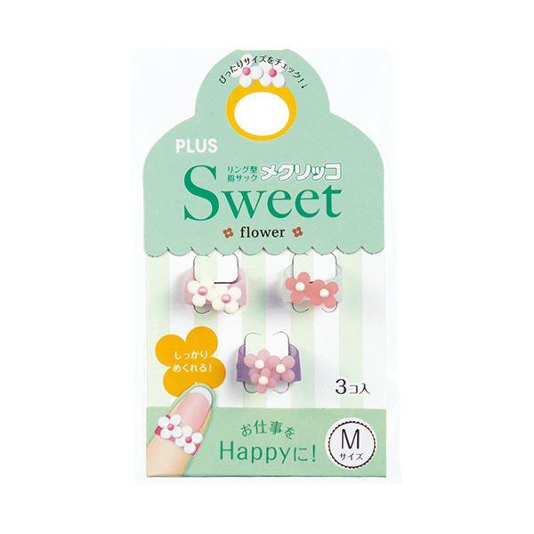 (まとめ) プラス メクリッコ Sweetフラワー2 M ホワイト・ローズ・ピンク KM-302SB-3 フラワ-2 M 1袋(3個:各色1個) 【×50セット】 送料無料!