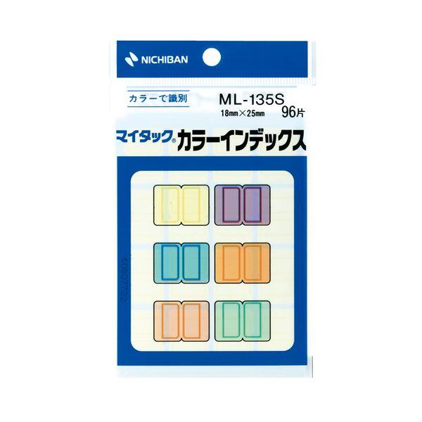 (まとめ) ニチバン マイタック カラーインデックス小 18×25mm 6色 ML-135S 1パック(96片:各色16片) 【×100セット】 送料無料!