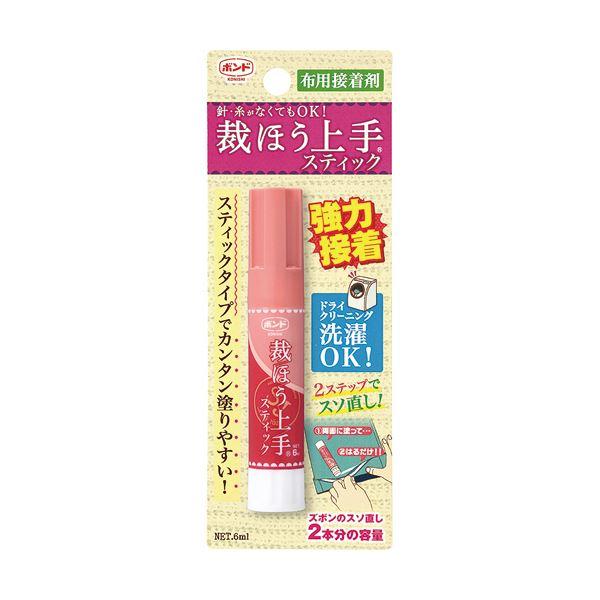 (まとめ) コニシ ボンド 裁ほう上手 スティック6ml #05748 1個 【×30セット】 送料無料!