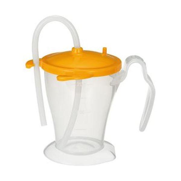 (まとめ)オオサキメディカル プラスハートベッド柵にも掛けられる ストローカップ オレンジ 250ml 1個【×20セット】 送料無料!