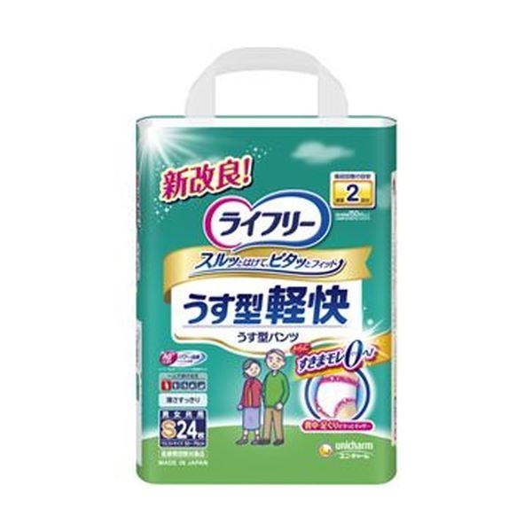 (まとめ)ユニ・チャーム ライフリーうす型軽快パンツ S 1パック(24枚)【×5セット】 送料無料!