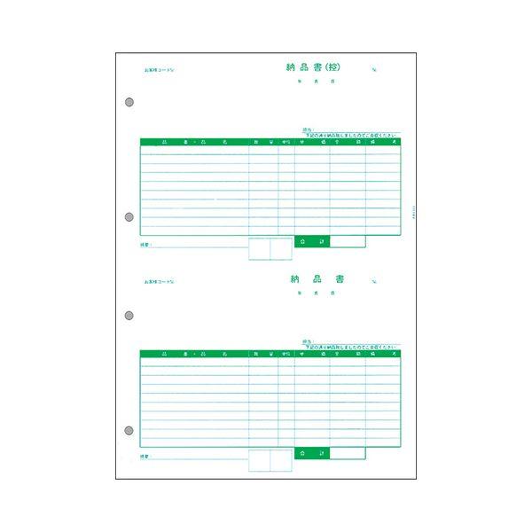 (まとめ)PCA 納品書(控・納) PA1303F 1箱(500枚)【×3セット】 送料無料!