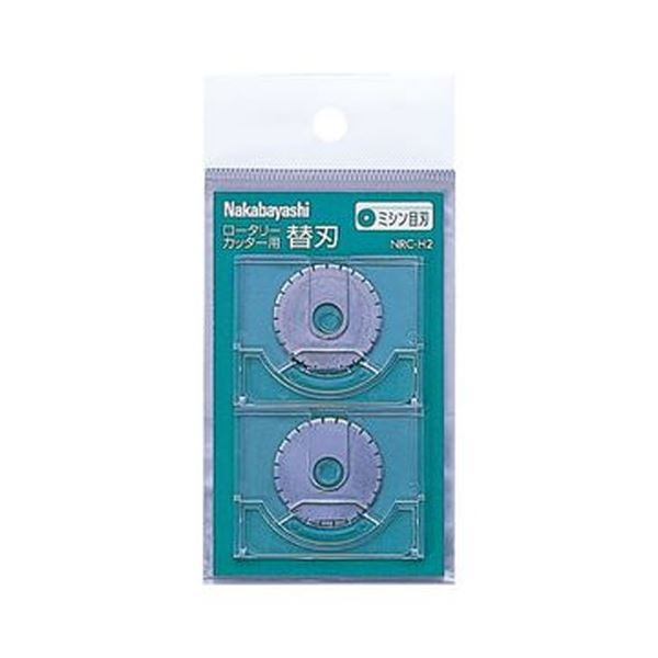 (まとめ)ナカバヤシ ロータリーカッター用替刃ミシン目刃 NRC-H2 1パック(2枚)【×20セット】 送料無料!