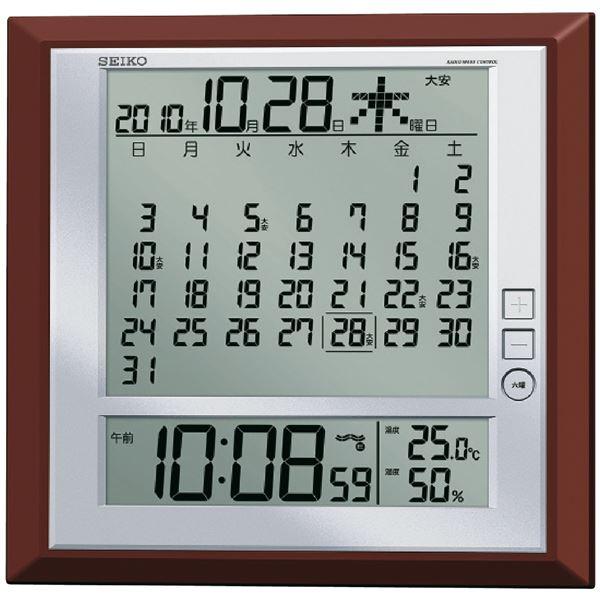 セイコー 電波掛置兼用時計 SQ421B 送料無料!