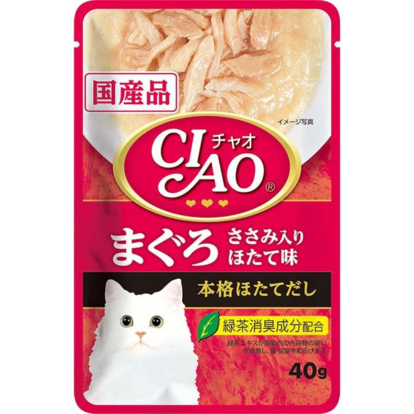 (まとめ)CIAOパウチ まぐろ ささみ入り ほたて味 40g IC-201【×96セット】【ペット用品・猫用フード】 送料込!