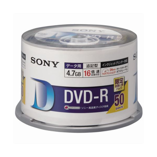 ソニー データ用DVD-R 4.7GBホワイトワイドプリンタブル スピンドルケース 50DMR47HPHG 1セット(300枚:50枚×6パック) 送料無料!