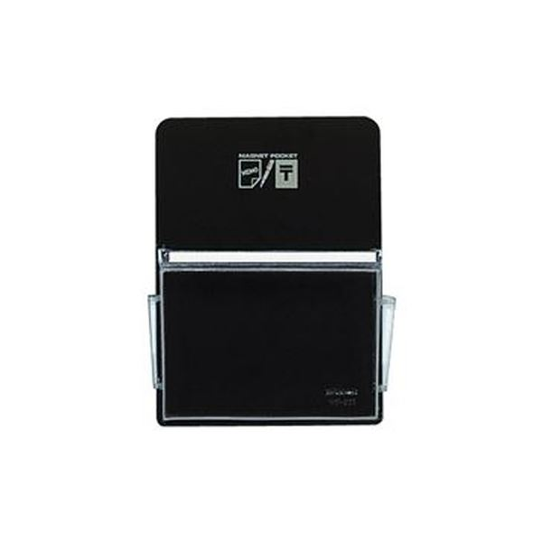 (まとめ)コクヨ マグネットポケット ハガキタテ165×120mm 黒 マク-511ND 1セット(6個)【×5セット】 送料無料!